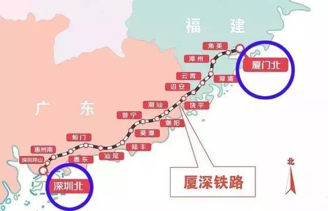 厦门动车直达香港,票价200多元!只要4个多小时!通关
