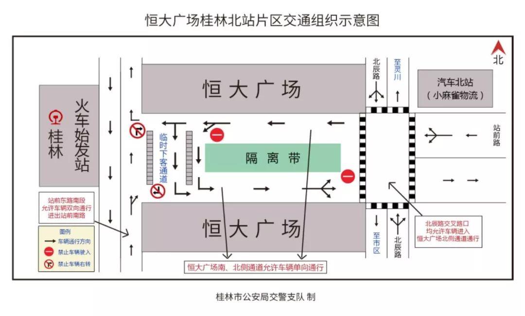 """变化   打通桂林火车北站前""""断头路"""",让周边道路"""""""