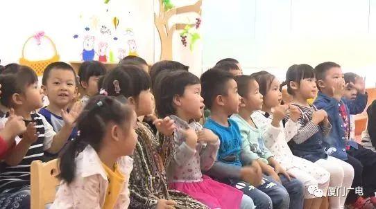 有你家孩子的学校吗?厦门课后托管试点校将增一倍,这