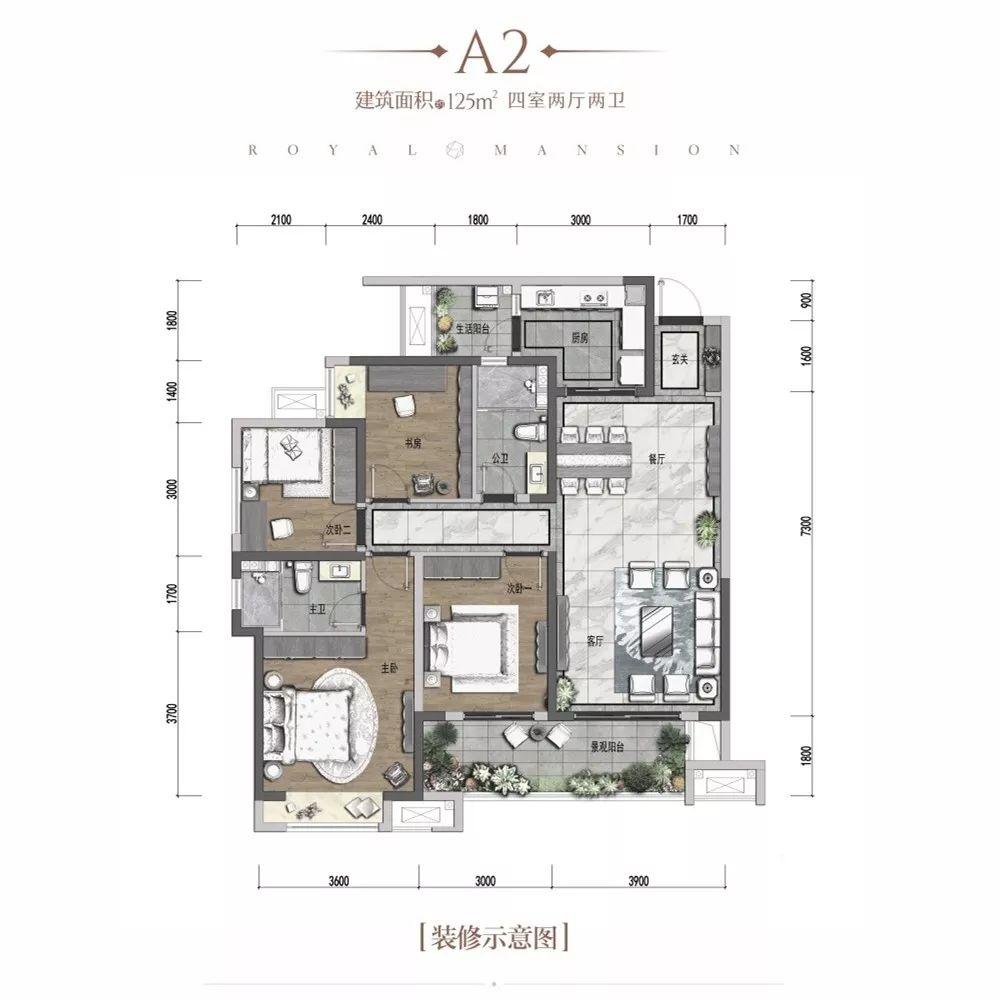 125㎡四室两厅两卫a2户型   看一下中海云麓世家125平米四房的设计