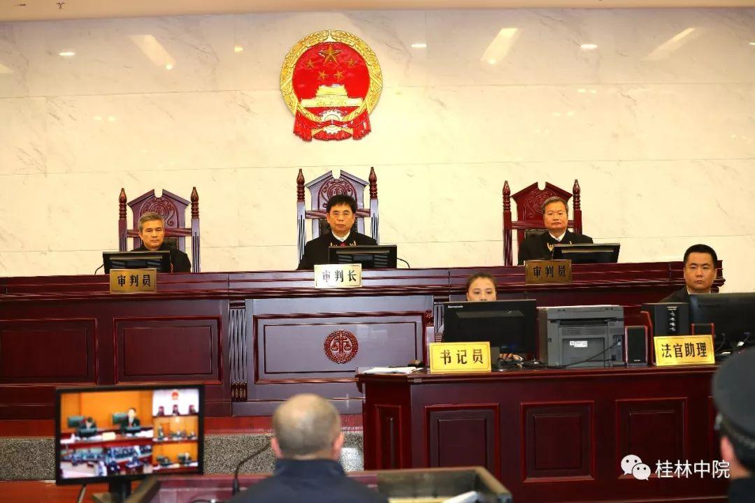 """""""两长""""再度出庭  当庭做出判决丨广西高院开庭审理一"""
