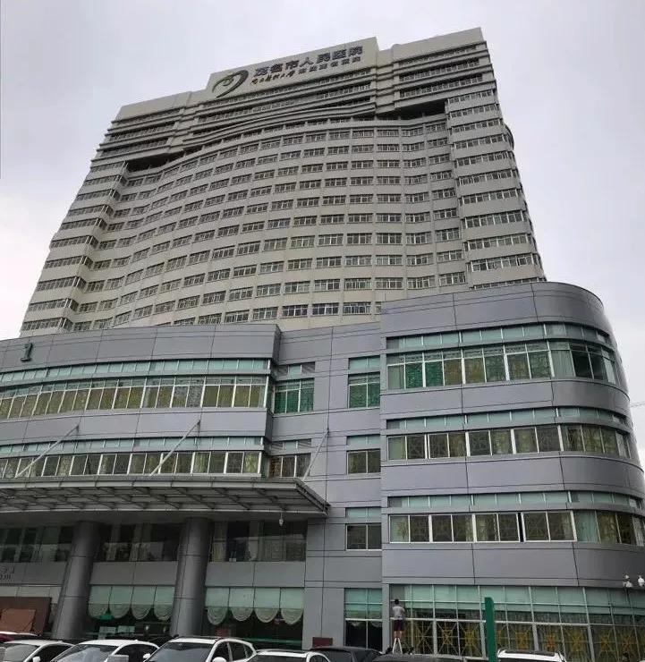 茂名市人民医院_茂名市
