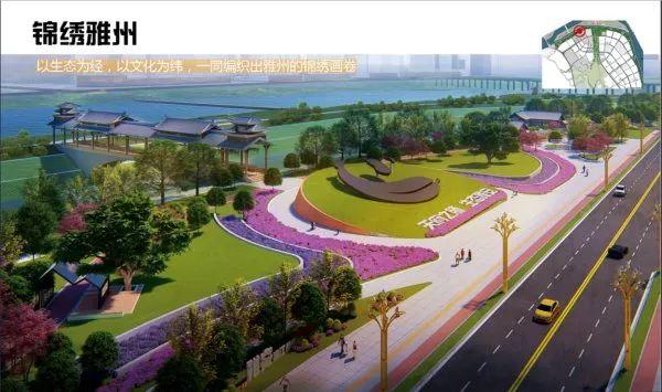滨江绿廊锦绣雅州景观节点效果图