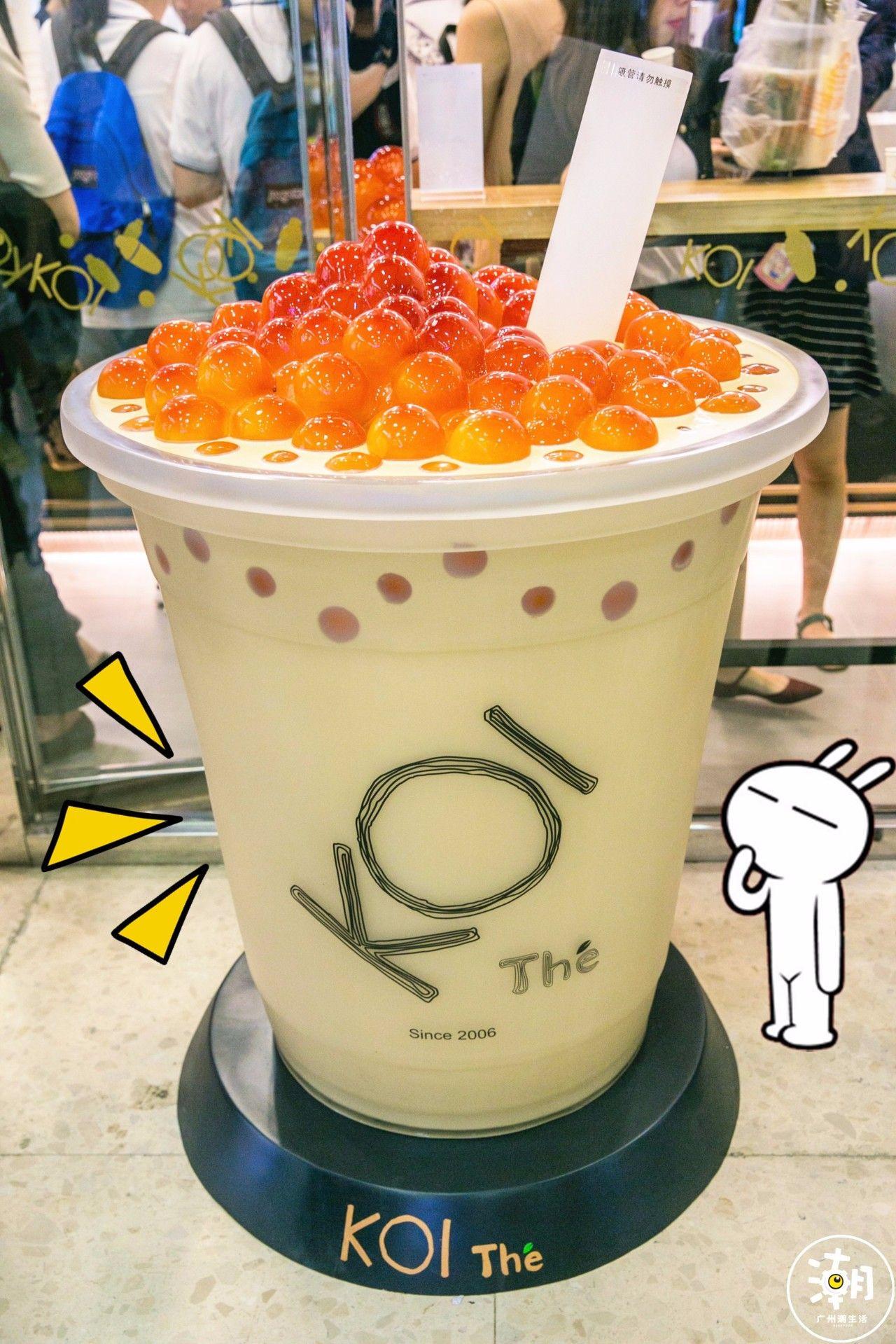 开一家火一家!风靡厦门台湾新加坡的网红奶茶