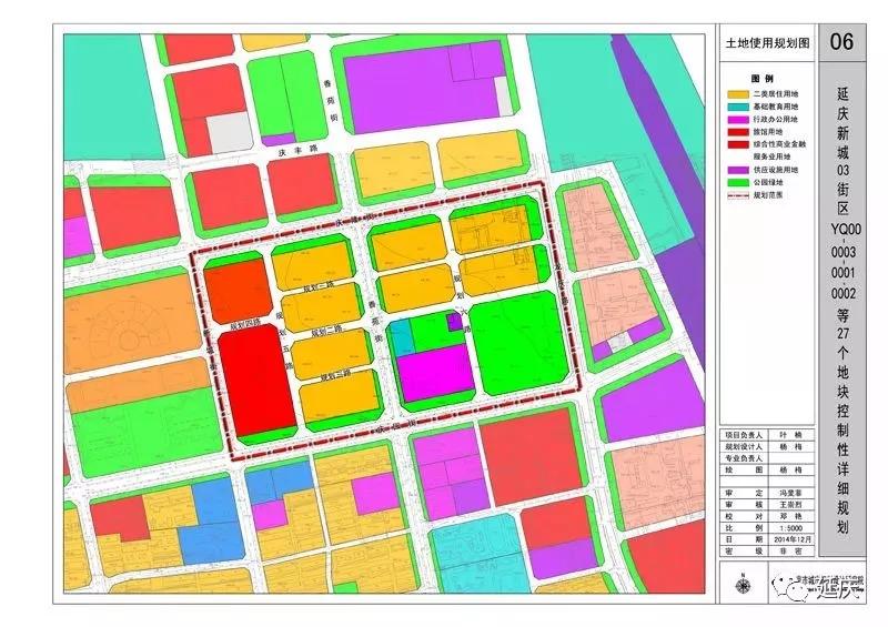 延庆新城08街区规划图
