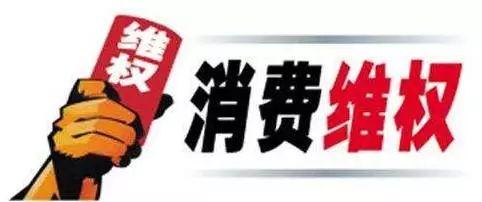 千元购字体图片素材