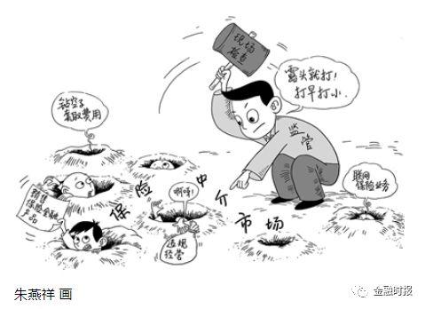 动漫 简笔画 卡通 漫画 手绘 头像 线稿 479_348