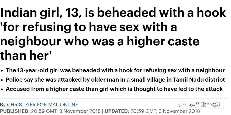 4歲女童被輪姦,13歲少女遭斬首…印度孩子為何如此水深火熱!