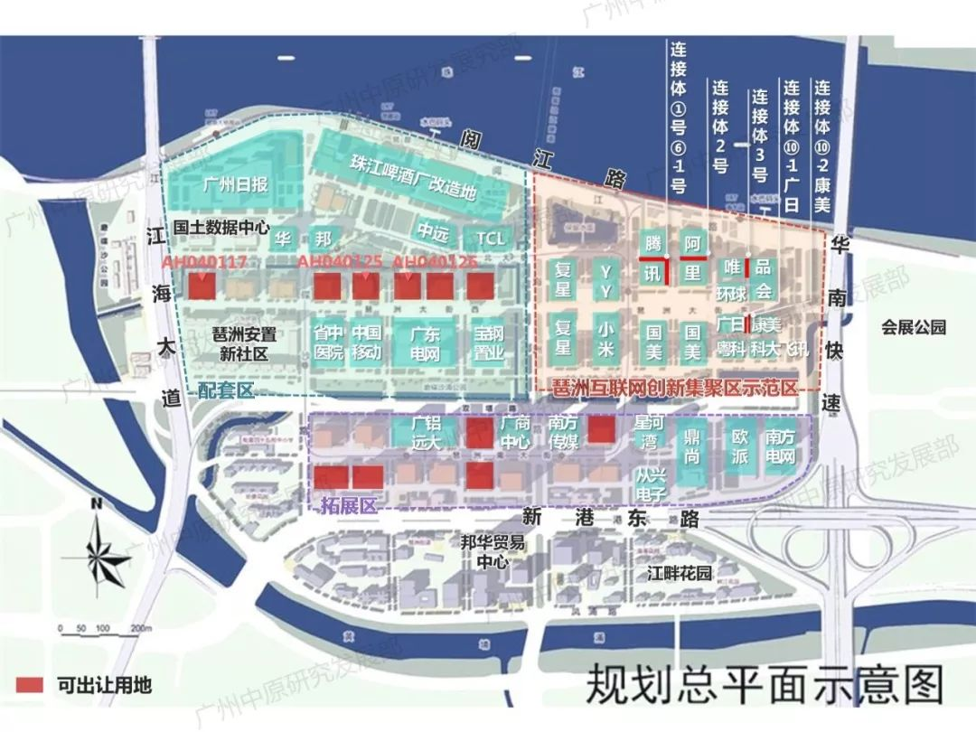琶洲西区规划图
