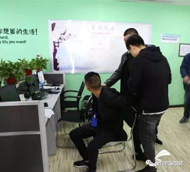 趣味安溪2018-04-05 11:25 近日,莱阳市公安局在公安部和省,烟反诈中