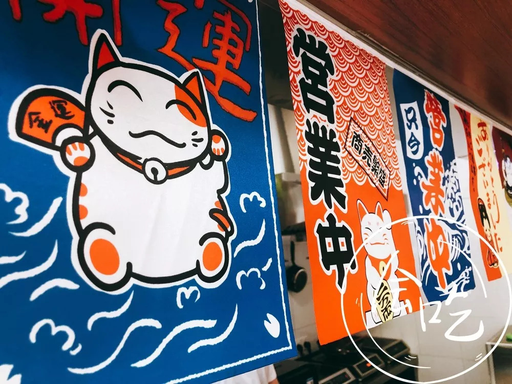 日式小店装修风格图片