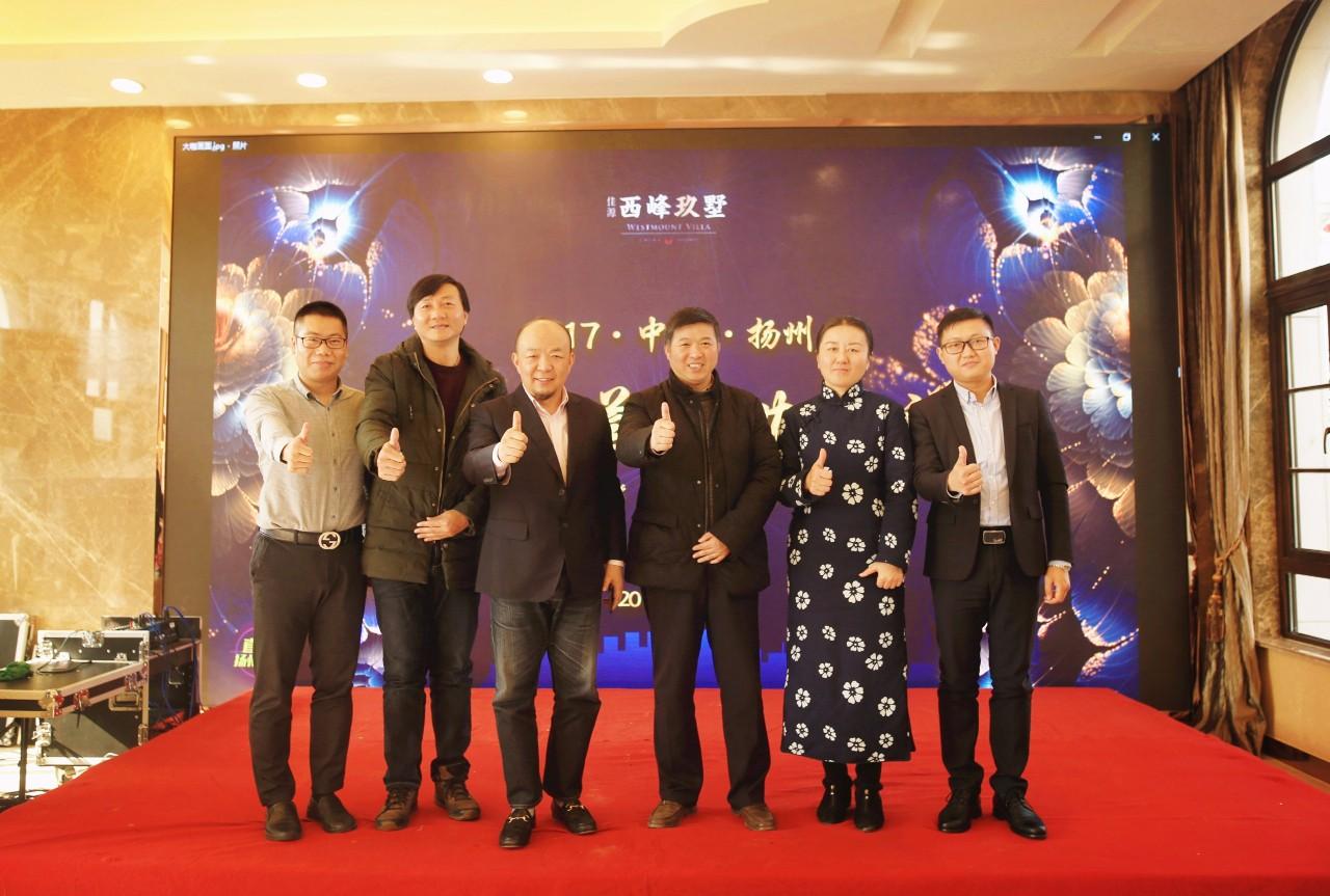今天,扬州首个v首付摇号首付诞生!3成楼盘终于别墅加德薪图片