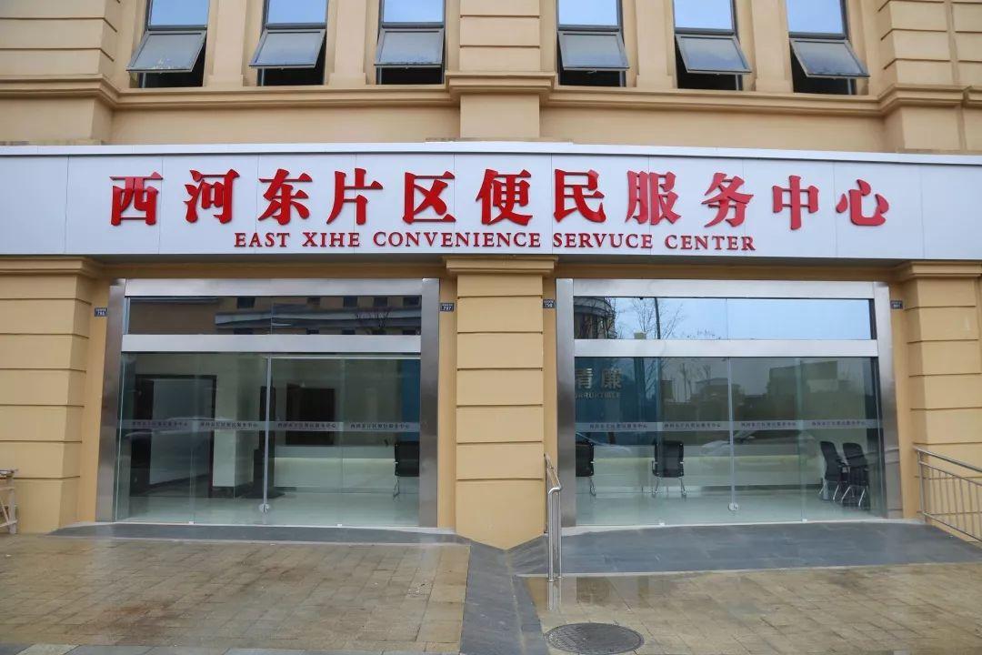 排版更方便了!西河东图纸办事服务中心节后试售楼处v图纸片区便民图片
