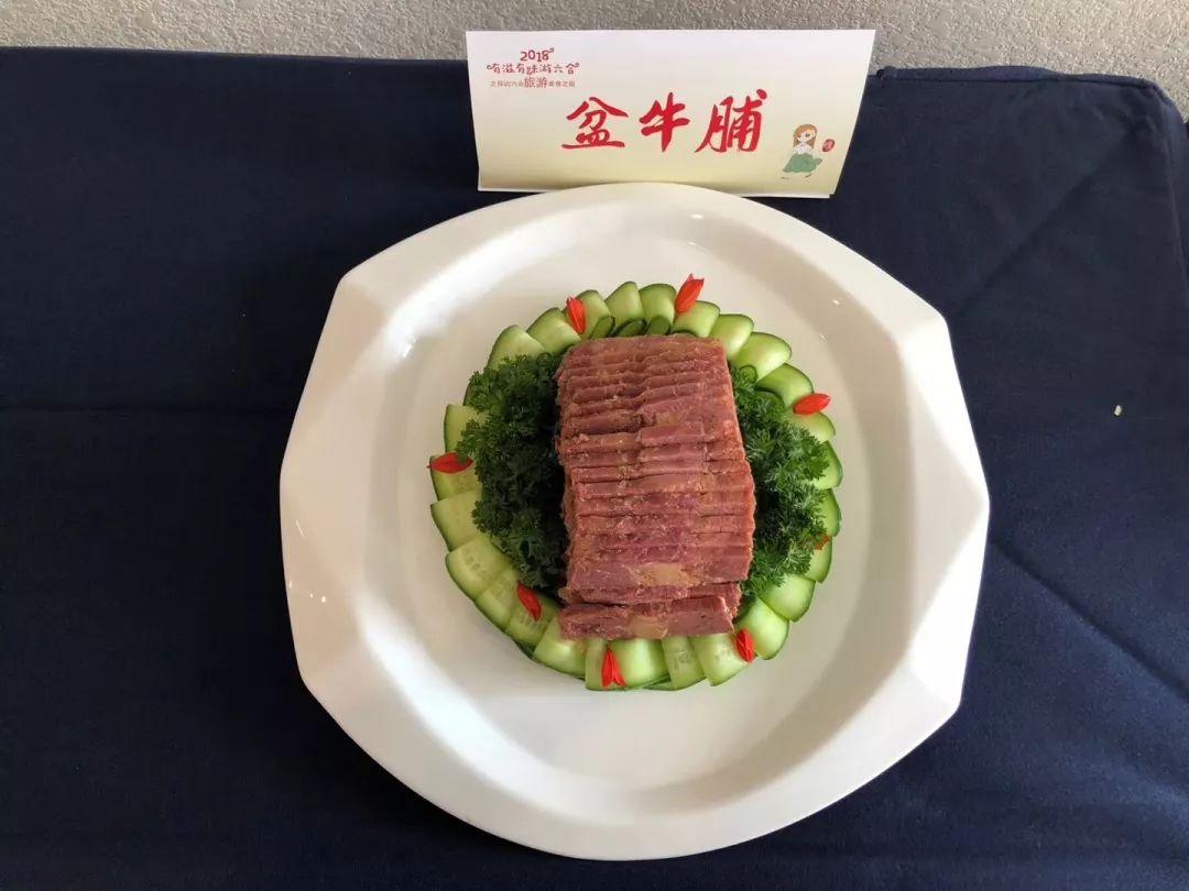 深圳六合茉莉宴榜单发布!可爱小美食带你全南京366美食节图片