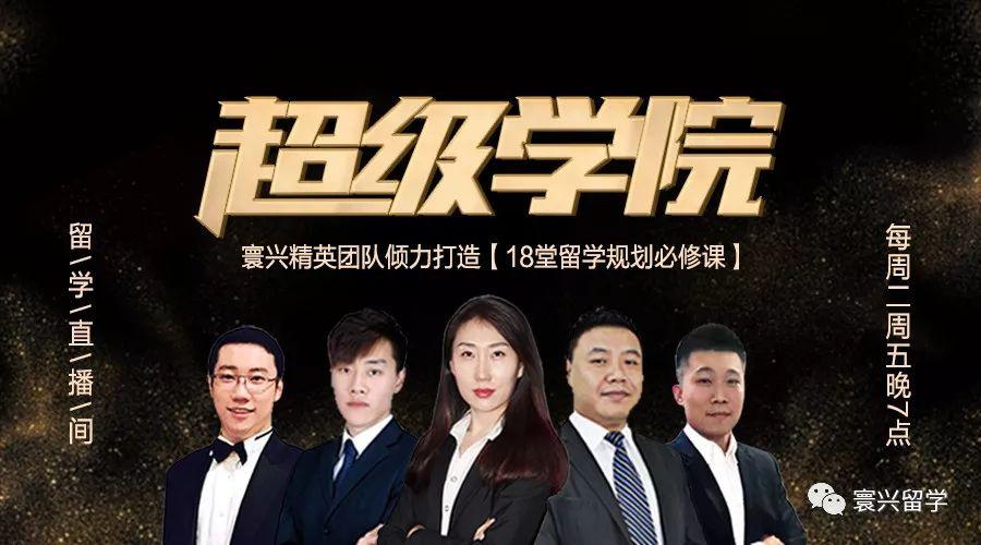 香港岭南大学竟然开设全中文授课的硕士课程!