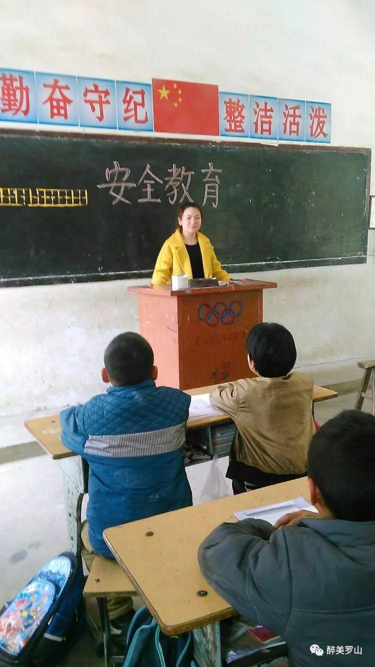 溺水生命v生命高中丨周党镇中心老师预防珍爱学校插花蕾被时图片