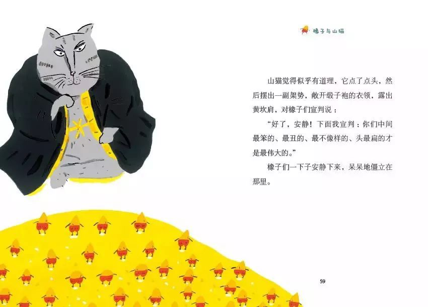 宫泽贤治小森林童话  比起说教和大道理,我更想给你自由的灵魂