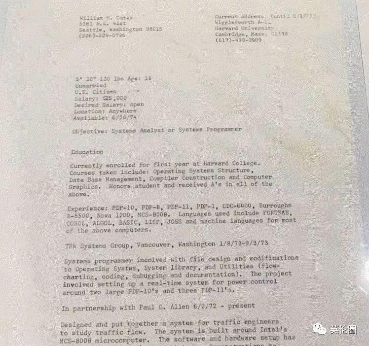 德甲直播:多特蒙德vs奥格斯堡视频直播地址