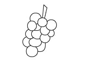 【儿童画教程】葡萄的画法---步骤图片教学(全)