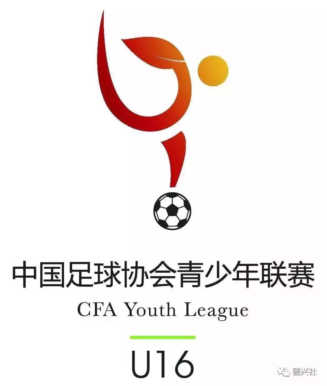 U16联赛第三阶段第四轮●新疆成唯一四连胜队伍 深圳东城领先下半区