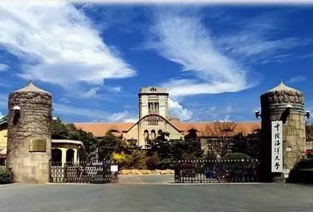 位于青岛的中国海洋大学,被赞誉拥有国内大学中最完美的的西洋风格