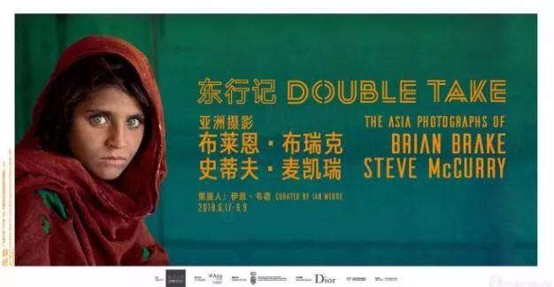 东行记——布莱恩·布瑞克和史蒂夫·麦凯瑞的亚洲摄影展图片