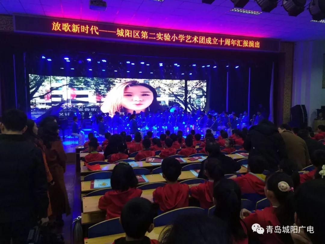 今天|城阳区第二v华嘉华嘉艺术团成立十周年小学小学图片