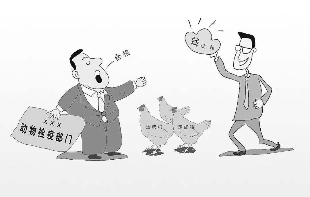 中国农村老头考�:`�9��_日本犟老头扎根中国做农业,却被讽刺为堂吉诃德,背后故事令人唏嘘!