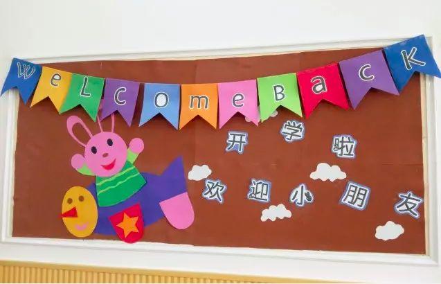 幼儿园每个孩子都有自己的物品,如水杯,毛巾等,托小班幼儿由于识字