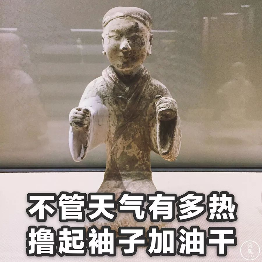 我在西安博物院拍到一组暴刺客专属列传执表情包热天表情明2图片
