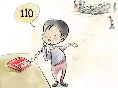 全天24小时接受群众110报电话.