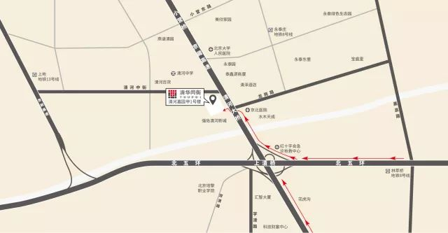 了解整体活动议程    交通路线指引      北京市海淀区清河中街清河
