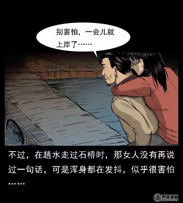 恐怖漫画:中国诡v漫画《赤脚医生》道士花百度漫画图片
