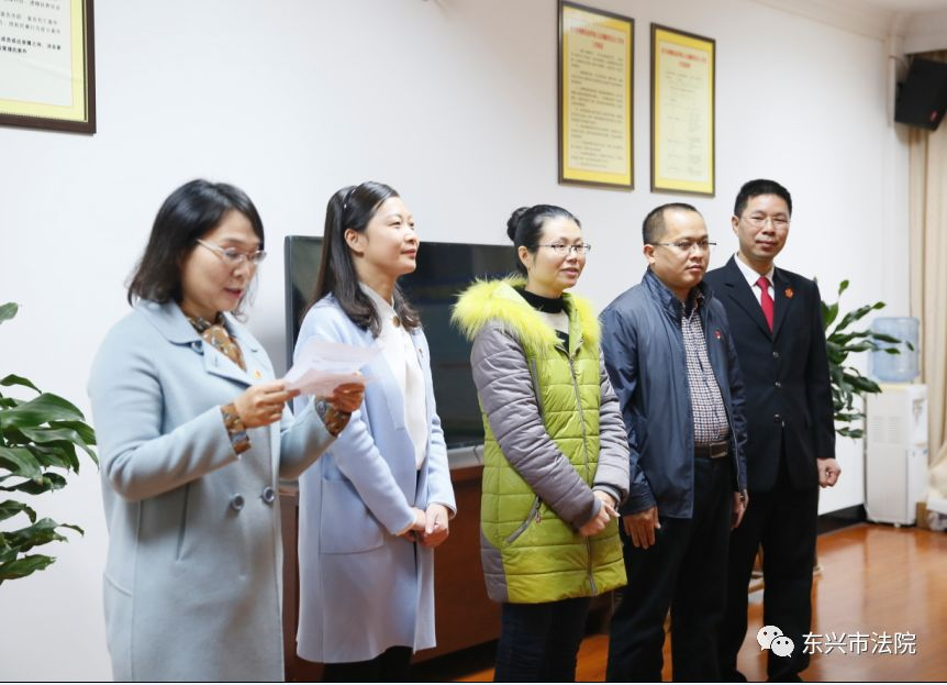 婚姻家庭纠纷调解委员会在东兴法院举行揭牌仪式