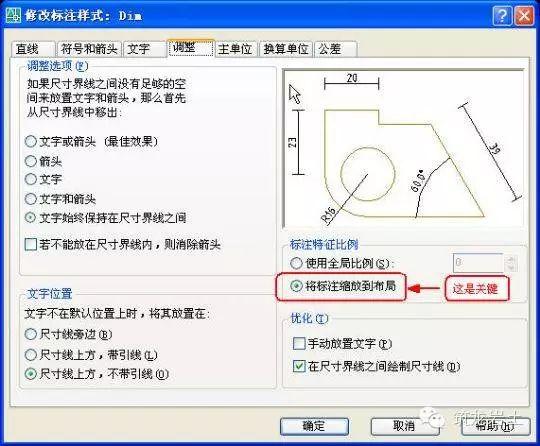 技巧丨结构看整理:牛人过来的CAD画图新手大会计电算化具体步骤图片