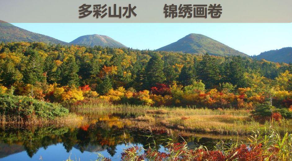 山城市森林公园,包括成都高新区,天府新区,龙泉驿区,青白江区,简阳市