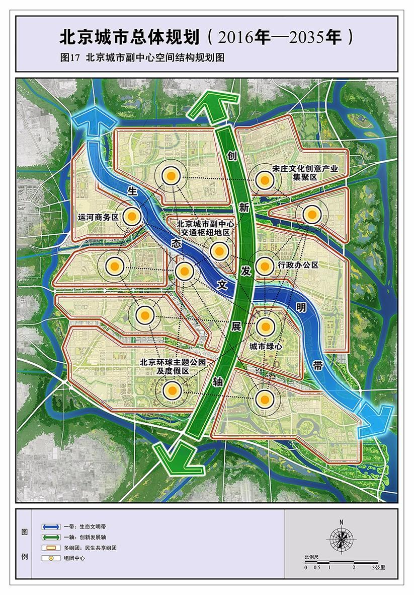 京津冀联合发布产业转移建设意见,哪里将受益?