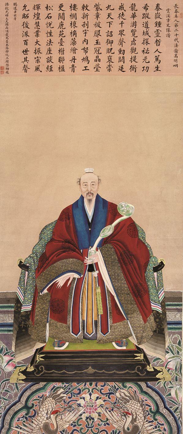 新史学荐书071 | 付海晏《北京白云观与近代中国社会》