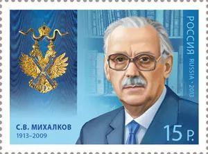 国歌作者_苏联国歌作者一语道破苏联解体原因:数以千万计的共产