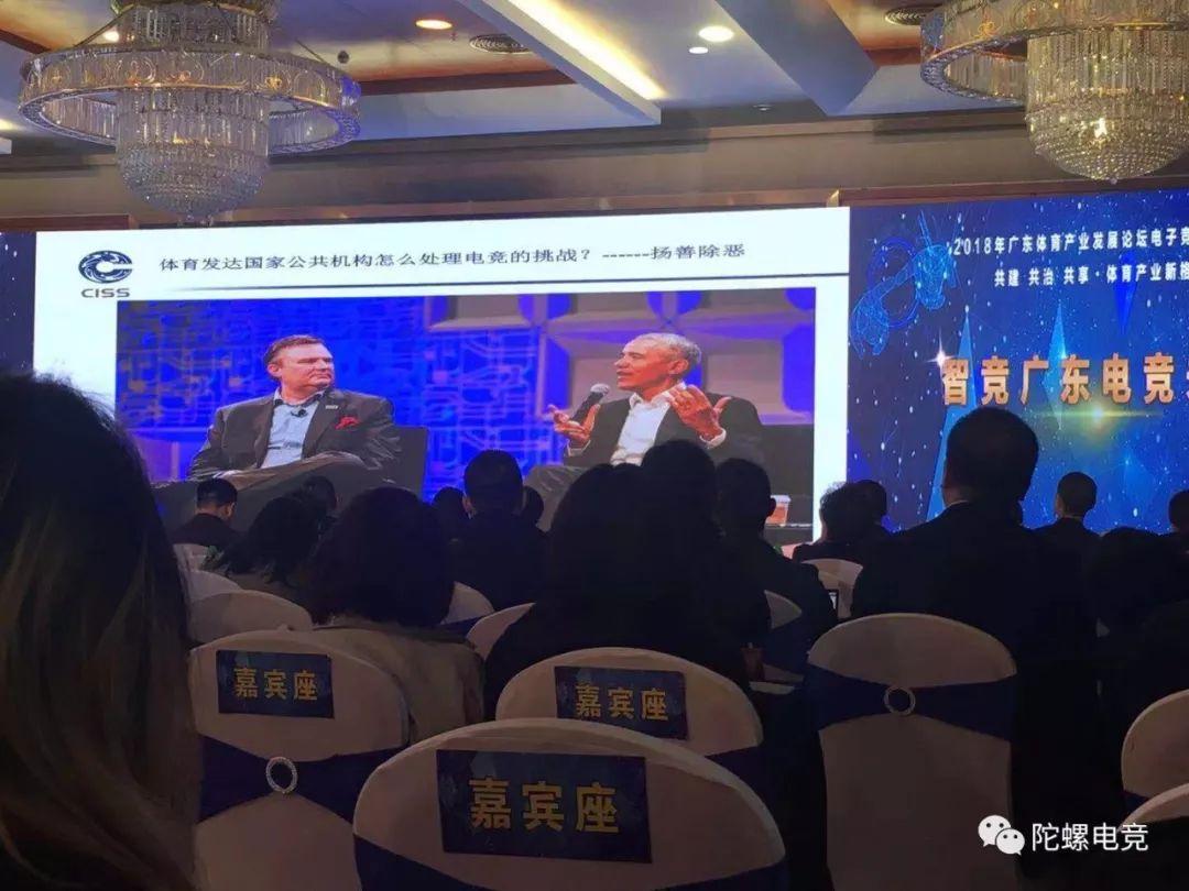 国家体育总局体育科学研究所杨越:电子竞技不网球手腕扭图片