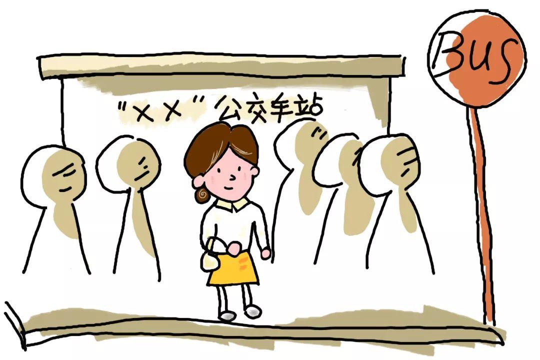 在等车时,看见包括刘某在内的4,5个人在玩一个