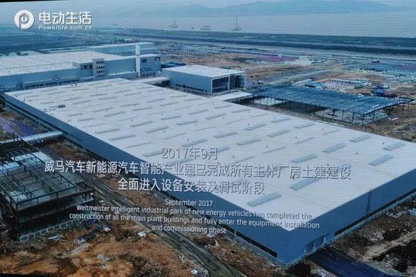 新logo/新车/新工厂 威马汽车三喜临门