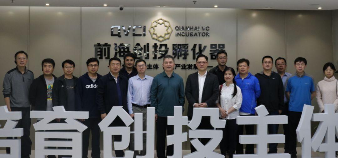 青岛市城阳区常务副区长杨超一行到访前海创投孵化器