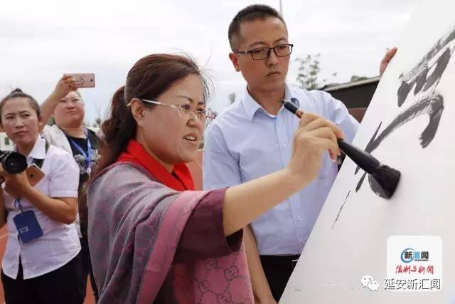 【小学】北京第二实验小学延安教师庆祝视频紫竹分校怎么样图片