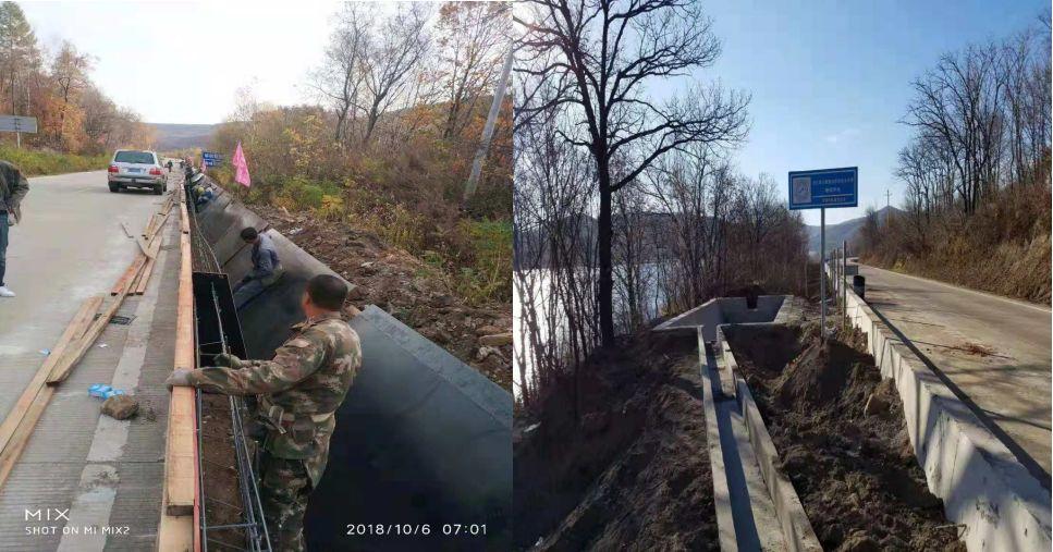 水源地保护攻坚 | 双鸭山市寒葱沟饮用水水源地环境问题完成整改