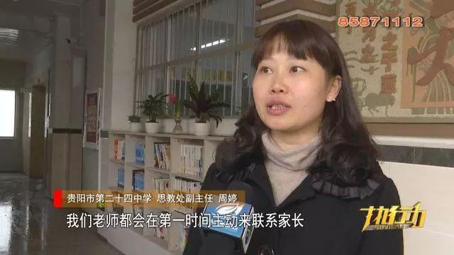 中小学要求季贵阳市教育部门到位星空十开学小学生学校画图片