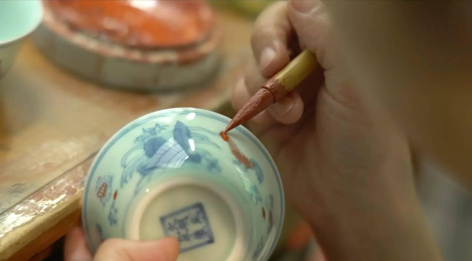 拍出2.8亿的斗彩瓷杯是如何烧成的 - 老泉 - 把酒临风的博客