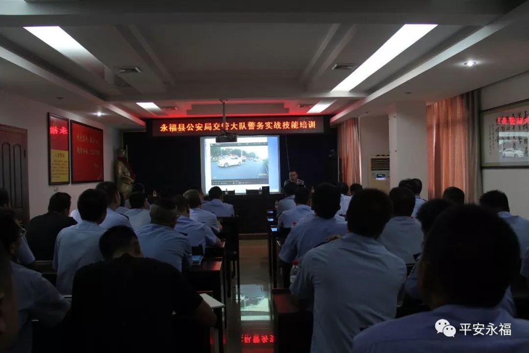 永福公安交管 强化警务实战训练 提升队伍综合素质