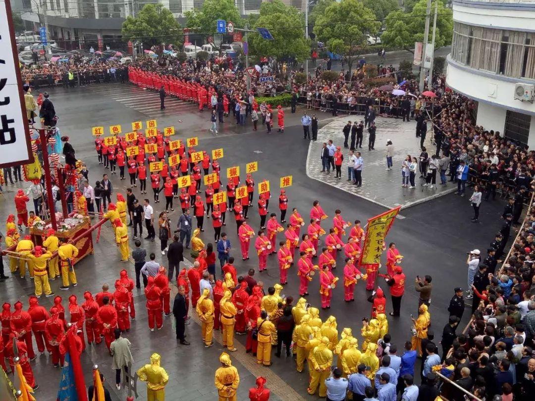 除了踩街,庙还有徐州美食文化,手工技艺美食等项目,庙期间,还经典环节草塔图片