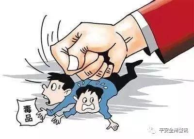 """【今日关注】6天抓获36名""""毒虫""""全州扫毒禁赌攻势凌"""